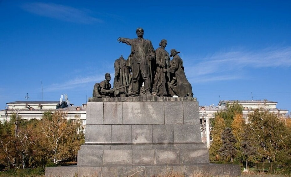 Show item 3 of 10. Private Tour: Llines of Defence of 64th Army in Stalingrad