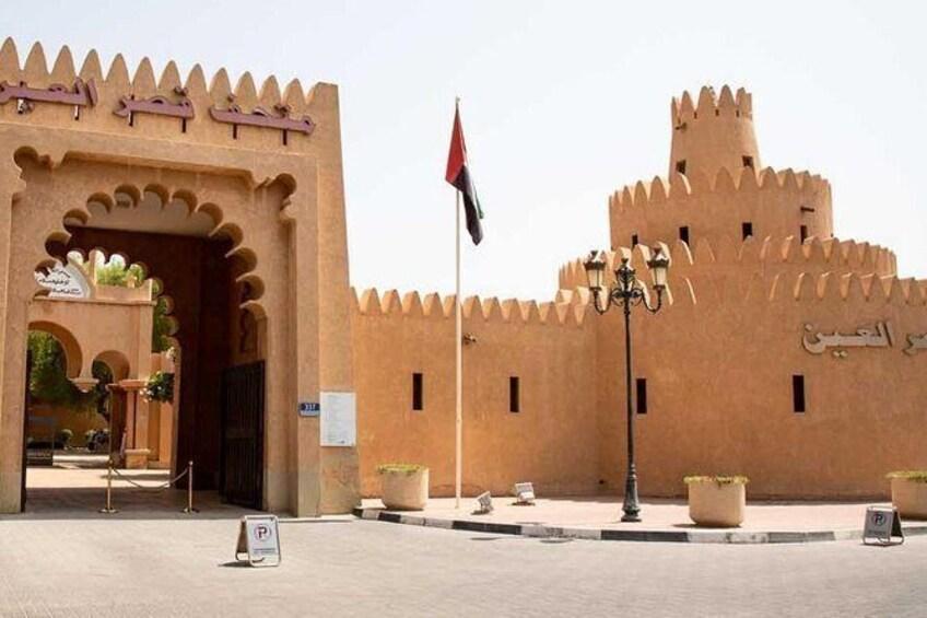 Show item 1 of 1. Al Ain City Tour